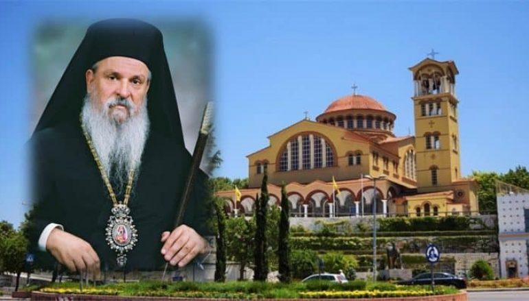 Πίσω από τον Ι. Ναό Αγίου Αχιλλίου θα ταφεί ο Μητροπολίτης Ιγνάτιος