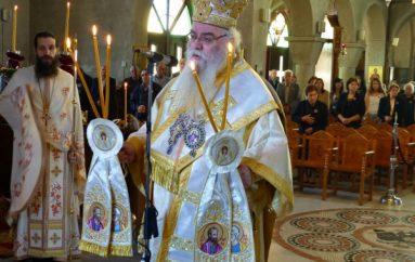 Ο εορτασμός των Αποστόλων Πέτρου και Παύλου στη Μεσοποταμία (ΦΩΤΟ)