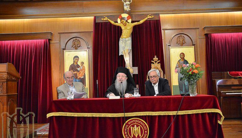 Παρουσίαση Βιβλίου για τον Ελληνισμό στην Μητροπολιτική Περιφέρεια Κορυτσάς