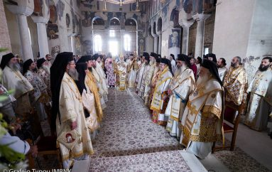 Πατριαρχική Θ. Λειτουργία στη Βέροια για την εορτή των Πρωτοκορυφαίων Αποστόλων