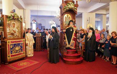 Πολυαρχιερατικός Εσπερινός του Αγίου Λουκά στην I. Μ. Παναγίας Δοβράς (ΦΩΤΟ)