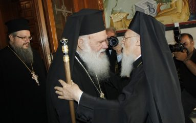 Σε θετικό κλίμα η Συνάντηση Οικουμενικού Πατριάρχη με Αρχιεπίσκοπο (ΦΩΤΟ)