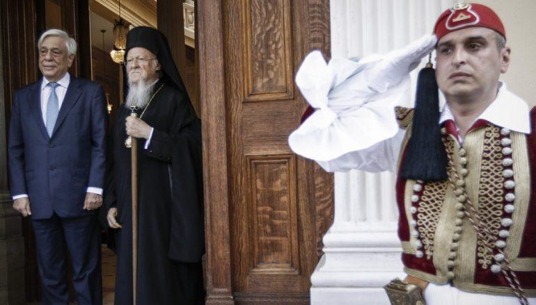 Επίσκεψη του Οικουμενικού Πατριάρχη στον Πρόεδρο της Δημοκρατίας (ΦΩΤΟ)