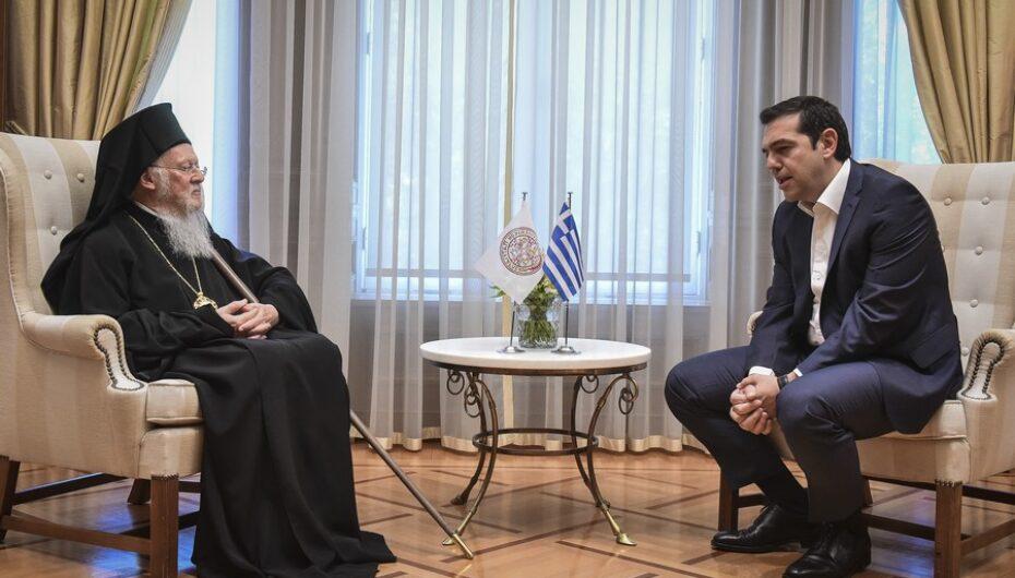 Τον Πρωθυπουργό επισκέφθηκε ο Οικ. Πατριάρχης (ΦΩΤΟ)