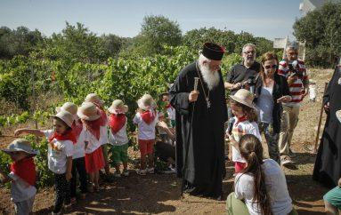 Ο Αρχιεπίσκοπος στο Οικολογικό Κέντρο Προσχολικής Αγωγής «Ξεκίνημα» (ΦΩΤΟ)