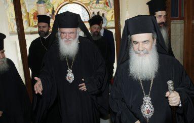 Στον Αρχιεπίσκοπο Ιερώνυμο ο Πατριάρχης Ιεροσολύμων Θεόφιλος (ΦΩΤΟ)