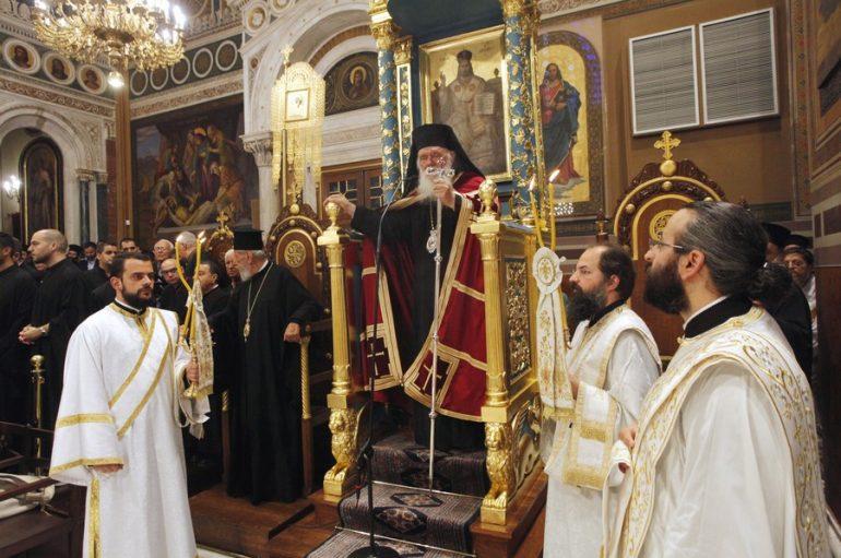 Πλειάδα Αρχιερέων στον Εσπερινό Ονομαστηρίων του Αρχιεπισκόπου (ΦΩΤΟ)