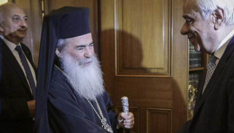 Τον Πρόεδρο της Δημοκρατίας επισκέφθηκε ο Πατριάρχης Ιεροσολύμων
