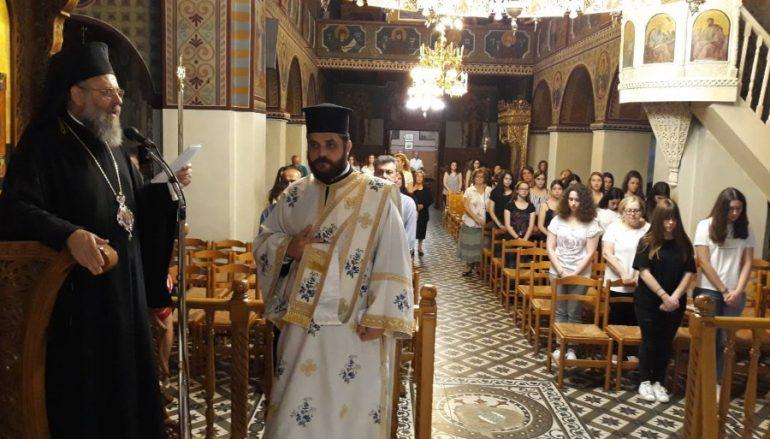 Ιερές Παρακλήσεις για τους εξεταζομένους στην Ι. Μ. Θεσσαλιώτιδος (ΦΩΤΟ)