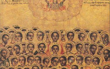 «Παράκλητοι των Χριστιανών χρηματίσαντες»