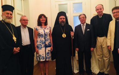 Δεξίωση στο Μητροπολίτη Σμύρνης από την Πρόξενο της Ελλάδος (ΦΩΤΟ)