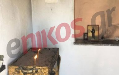 Bεβήλωσαν εκκλησάκι στη Λέσβο – Πέταξαν τις εικόνες στη θάλασσα (ΦΩΤΟ)