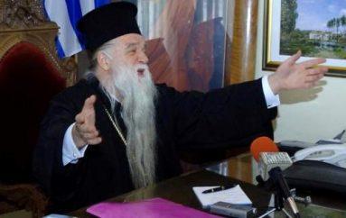 """Μητροπολίτης Καλαβρύτων: """"Η Ελλάδα μεταβάλλεται σε Σόδομα και Γόμορα"""""""
