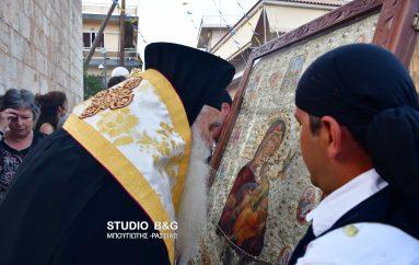 """Την Εικόνα της Παναγίας ¨Φοβεράς Προστασίας"""" υποδέχθηκε το Άργος (ΦΩΤΟ)"""