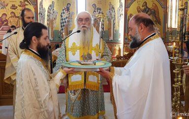Τον Άγιο Λουκά τον Ιατρό τίμησε η Ι. Μ. Καστορίας (ΦΩΤΟ)