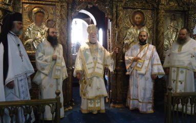 Η εορτή του Αγίου Τριφυλλίου Επισκόπου Λήδρας στην Κύπρο (ΦΩΤΟ)