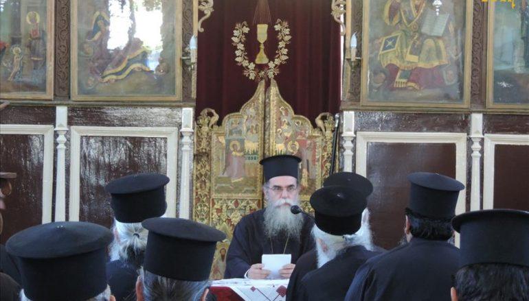 Ιερατική Σύναξη μηνός Ιουνίου στην Ιερά Μητρόπολη Άρτης (ΦΩΤΟ)
