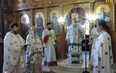 Αρχιερατική Θ. Λειτουργία στον Ι. Ναό Αγ. Μηνά Καλλονής Άρτης (ΦΩΤΟ)