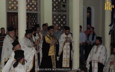 Εσπερινός των Αγίων Αποστόλων Πέτρου και Παύλου στο Κομμένο Άρτης (ΦΩΤΟ)