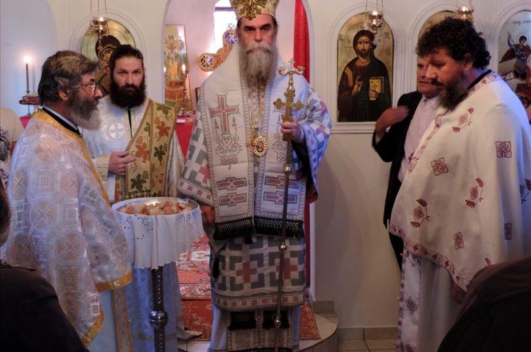 Εορτή των Αποστόλων Πέτρου και Παύλου στην Καστανιά Άρτης (ΦΩΤΟ)