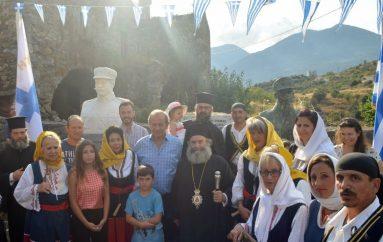 Η απάντηση της Μάνης για την Μακεδονία (ΦΩΤΟ)