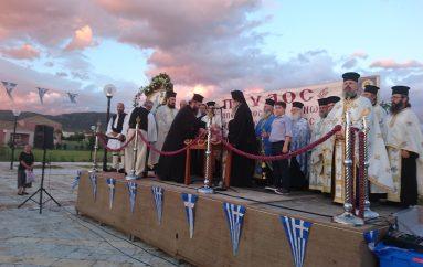 Η εορτή του Αποστόλου Παύλου στην Ι. Μ. Αιτωλίας (ΦΩΤΟ)