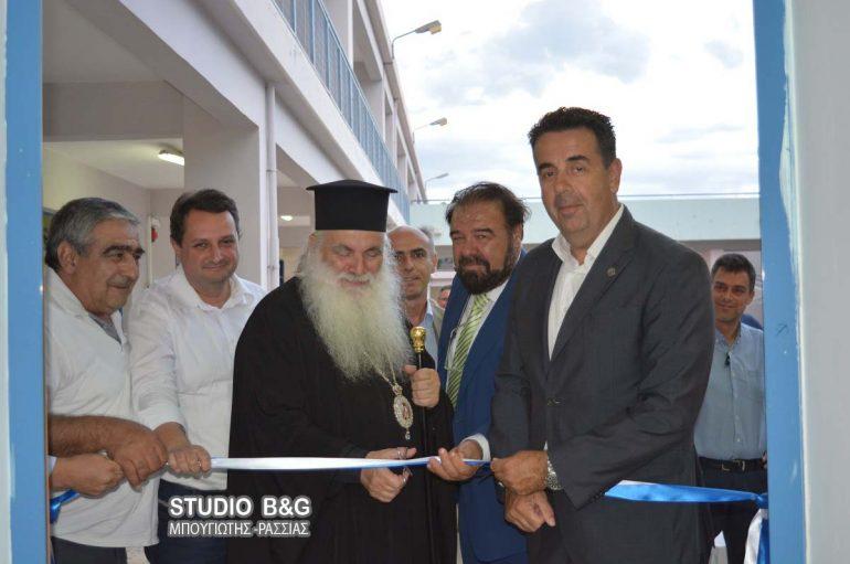 Ο Μητροπολίτης Αργολίδος εγκαινίασε Κέντρο Ρομποτικής στο Ναύπλιο (ΦΩΤΟ)