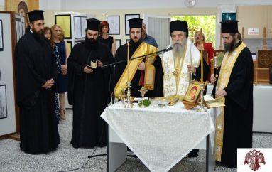 Εγκαίνια ετήσιας έκθεσης της Σχολής Αγιογραφίας της Ι. Μ. Σπάρτης (ΦΩΤΟ)