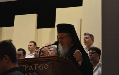 Εκδήλωση της Σχολής Βυζαντινής Μουσικής Αγρινίου (ΦΩΤΟ)