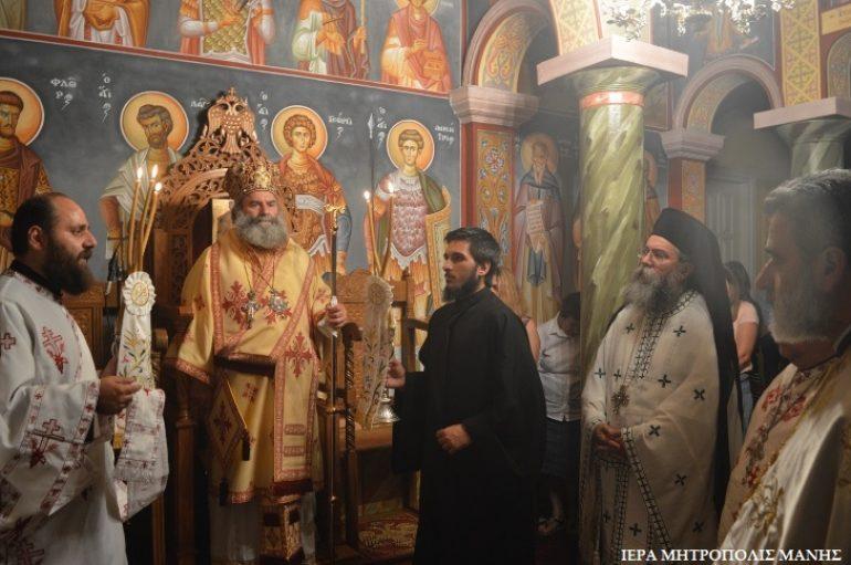 Ιερά Αγρυπνία στο Επισκοπείο Μάνης για την εορτή του Αγ. Λουκά του Ιατρού