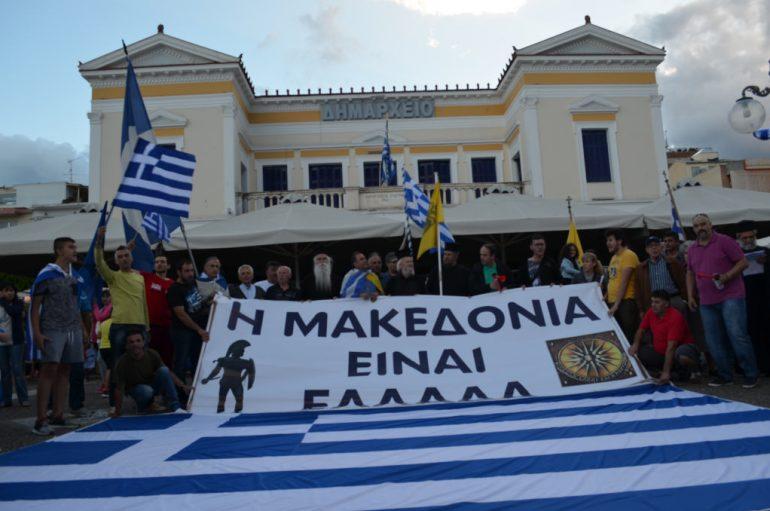 Μεγάλη συγκέντρωση για την Μακεδονία στη Σπάρτη (ΦΩΤΟ)