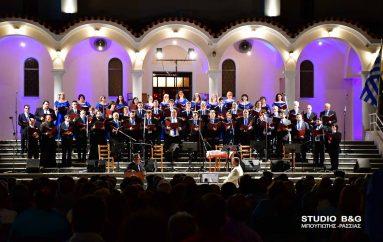 Μουσικοχορευτική εκδήλωση στον Άγιο Αναστάσιο Ναυπλίου (ΦΩΤΟ)