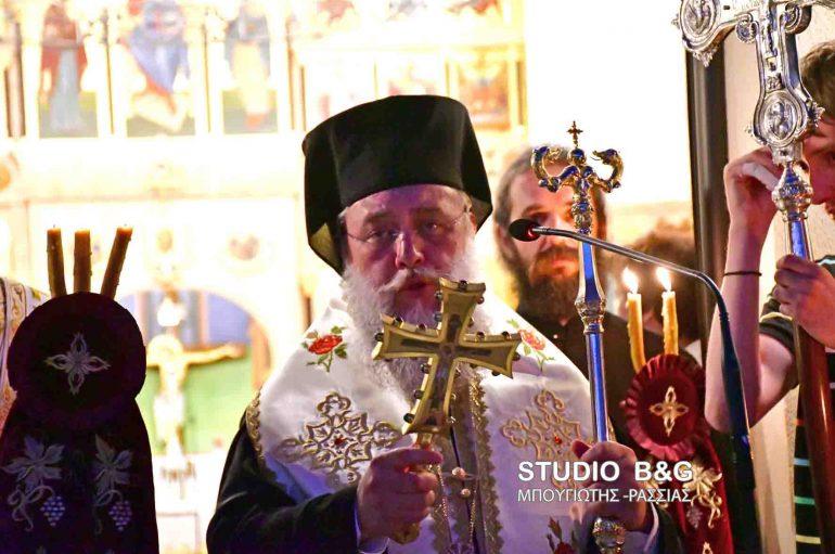 Ο Μητροπολίτης Κηφισίας στον Ι. Ναό Αγίου Λουκά στα Λευκάκια Ναυπλίου (ΦΩΤΟ)