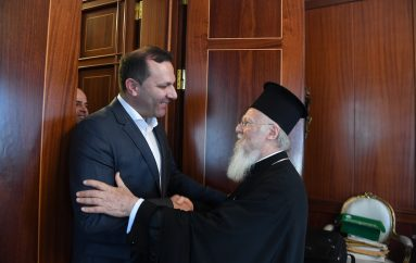 Ο Υπουργός Εσωτερικών της FYROM στο Οικουμενικό Πατριαρχείο