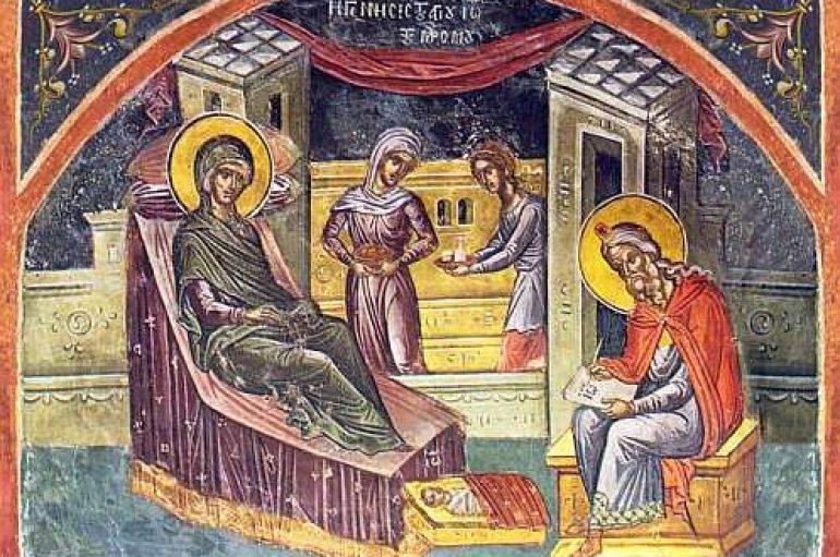 «Ἰωάννη πανεύφημε, καὶ οἰκουμενικὲ Ἀπόστολε»