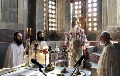 Ο Μητροπολίτης Θηβών εόρτασε 10 έτη από την εκλογή και την χειροτονία του