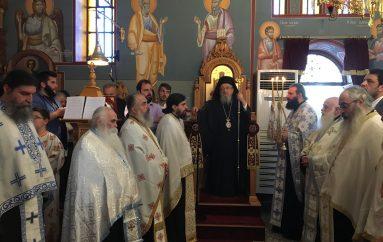 Πανηγύρισε ο Ι. Ναός Αποστόλων Πέτρου και Παύλου στα Διαμαντέικα Αγρινίου