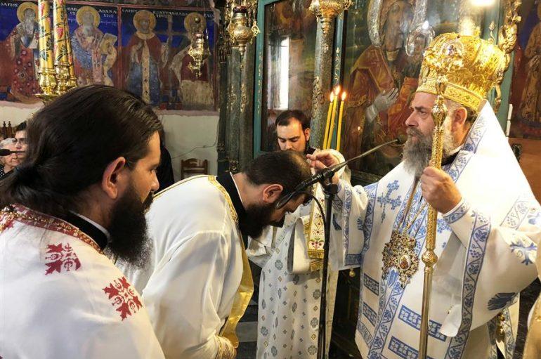 Νέος Πρεσβύτερος στην Ι. Μητρόπολη Θεσσαλιώτιδος (ΦΩΤΟ)