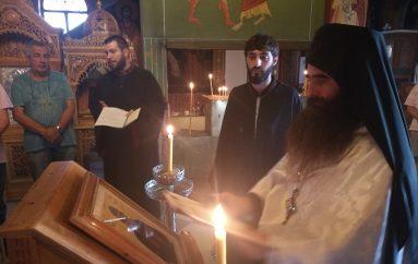 Οσίου Ιουστίνου Πόποβιτσ μνήμη