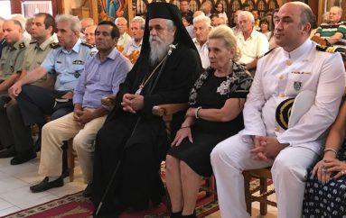 Ενημερωτική εκδήλωση για τα Σκόπια και την Κύπρο στην Ι. Μ. Ηλείας (ΦΩΤΟ)