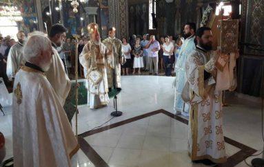 Αρχιερατική Θ. Λειτουργία στον Ι. Ναό Ευαγγελιστρίας Κανήθου (ΦΩΤΟ)