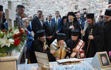 Ο Οικ. Πατριάρχης στις εκδηλώσεις Αγιοκατάταξης του Οσίου Ιακώβου του εν Ευβοία
