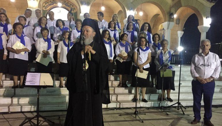 Εκδήλωση για τα 50 έτη από τα εγκαίνια του Ι. Ν. Ευαγγελιστρίας Κανήθου (ΦΩΤΟ)