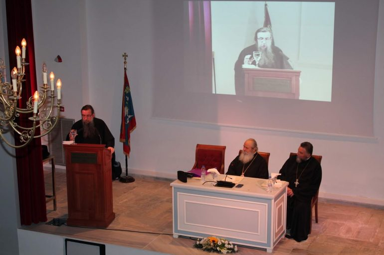 Ιερατικό Συνέδριο στην Ιερά Μητρόπολη Ύδρας (ΦΩΤΟ)