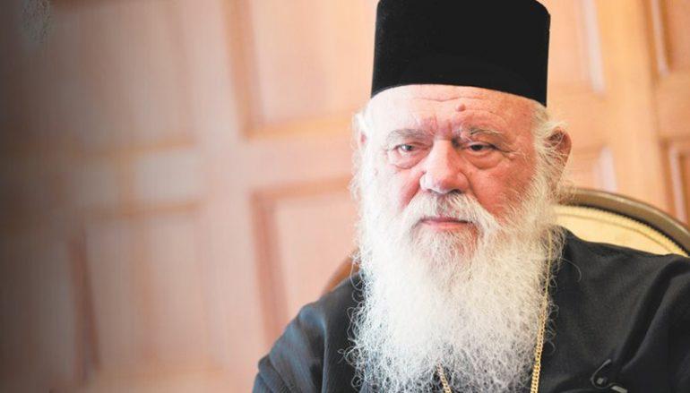 Μήνυμα του Αρχιεπισκόπου Ιερωνύμου για το περιβάλλον