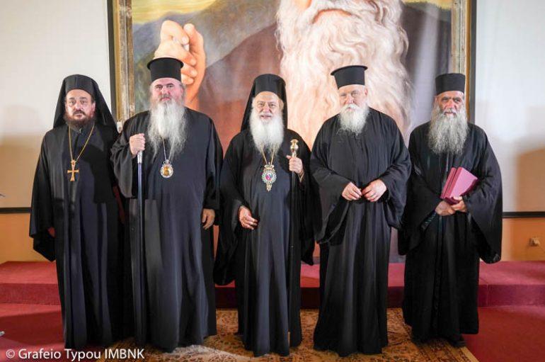Εκδήλωση για τον μακαριστό Επίσκοπο Αυγουστίνο Καντιώτη (ΦΩΤΟ)