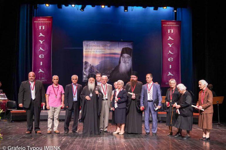 Βιβλιοπαρουσίαση του μακαριστού Μωϋσή Αγιορείτη στη Βέροια (ΦΩΤΟ)