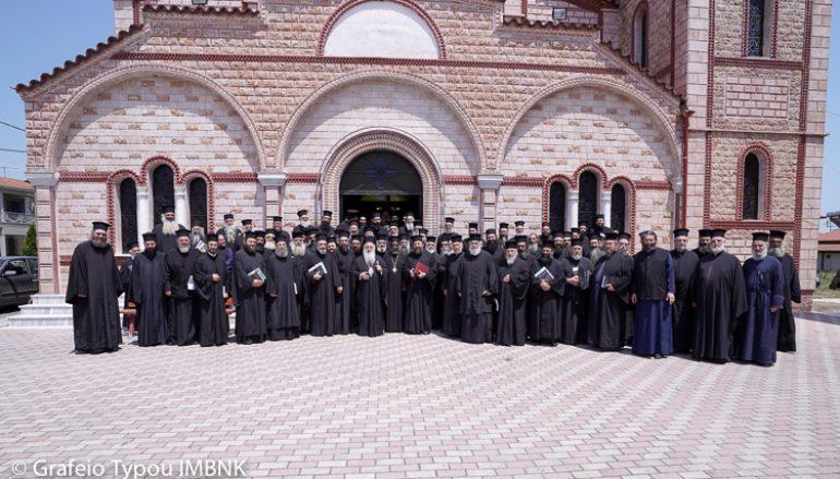 Ημερίδα Ιερέων στον Άγιο Γεώργιο Δοβράς Βεροίας (ΦΩΤΟ)