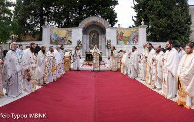 Αρχιερατική Θ. Λειτουργία στο Βήμα του Αποστόλου Παύλου στην Βέροια (ΦΩΤΟ)