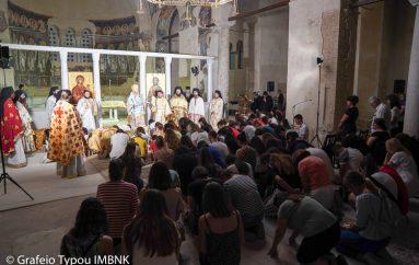 Βραδυνή Θ. Λειτουργία για τους εξεταζομένους μαθητές στη Βέροια (ΦΩΤΟ)